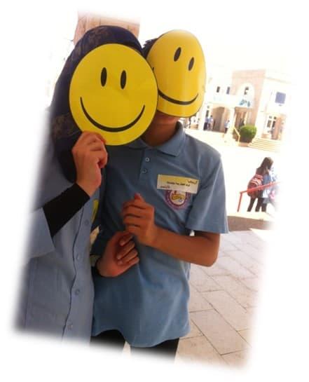 יום של חיוך בתיכון אלנאג'ח